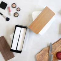 シンプルで洗練されたデザイン♪2種類のペーパーを使い分け出来る「両面ティッシュケース 」