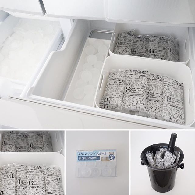 製氷機の受け皿スペースでの整理