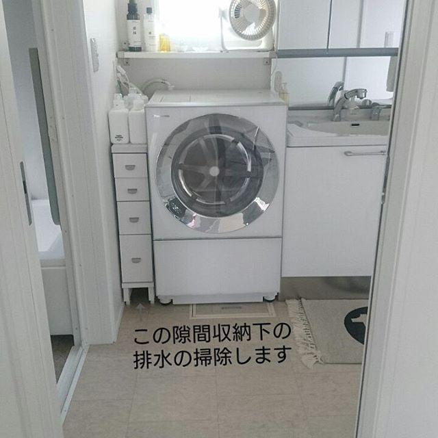 隙間 収納 DIY16