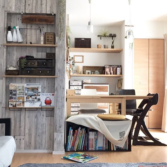 LDKで大活躍する椅子兼本棚