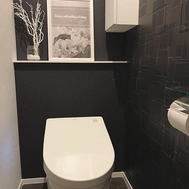 モダンでホテルライクなトイレの壁紙3