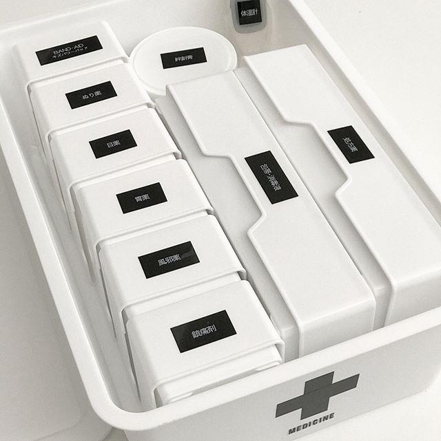 プラスチックボックスを使うおすすめの薬収納
