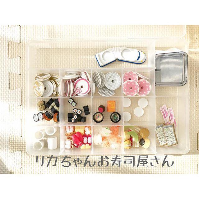 おすすめのおもちゃ収納実例6