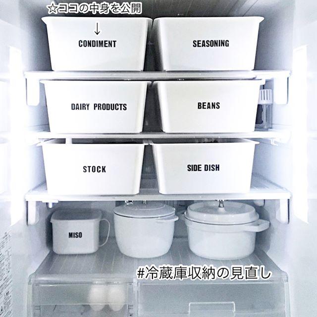 100均ダイソーの人気商品で食材を整理整頓