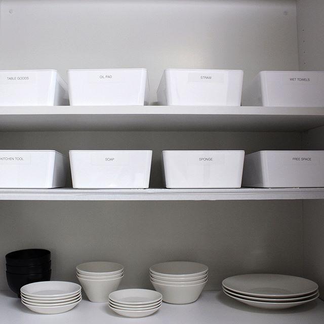 キッチン小物の収納に便利