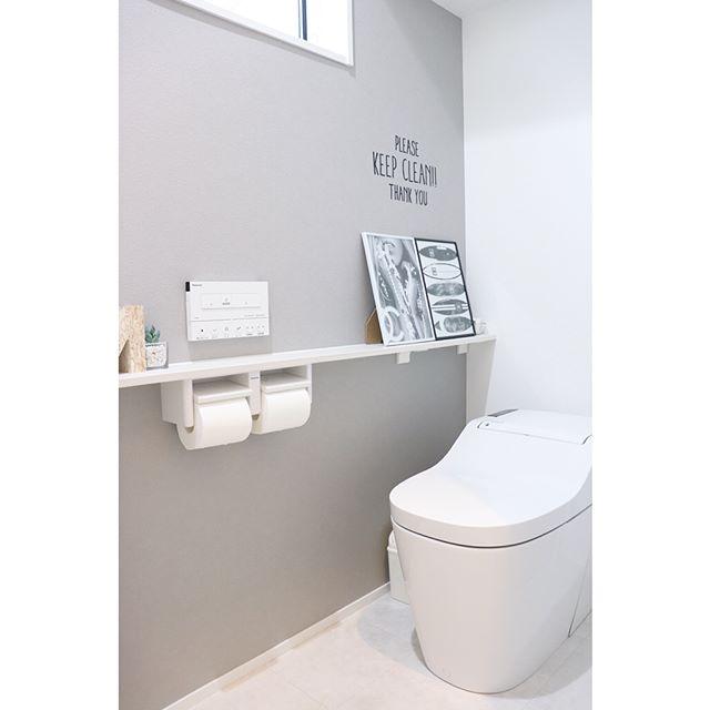 さわやかで清潔感あるトイレの壁紙2