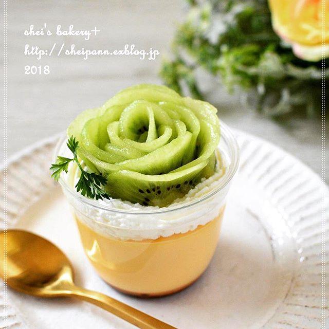 春が旬☆果物でおすすめのレシピ《キウイ》6