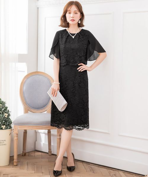 [DRESS STAR] 結婚式・お呼ばれ対応セットアップ風デザインフリルスリーブレースパーティドレス
