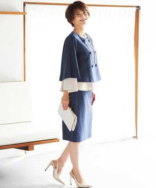 [C.R.E.A.M] フレア ジャケット 4ピース スカート スーツ セットアップ ベルト付き【4点セット】結婚式