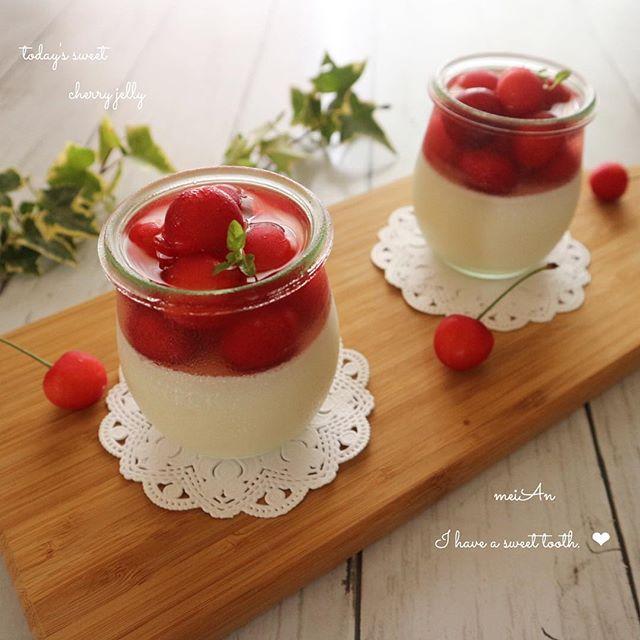 春が旬☆果物でおすすめのレシピ《さくらんぼ》2