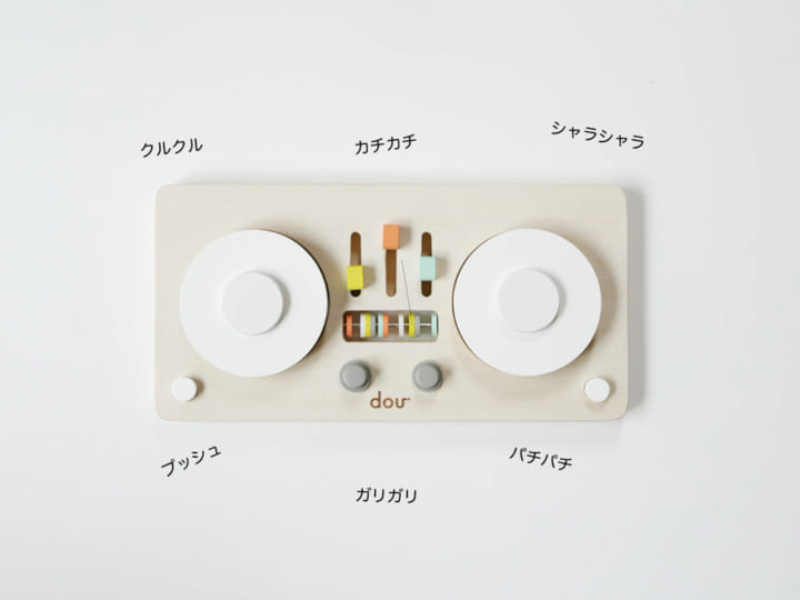 「little DJ」3