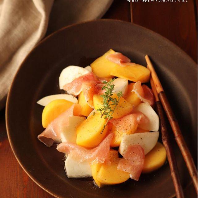 サムギョプサルと柿とカブの付け合わせ生ハムマリネ