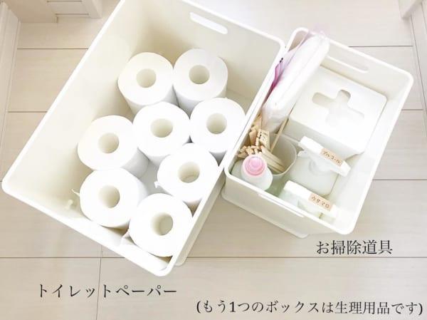 インボックスを使ってトイレ用品と掃除道具の収納