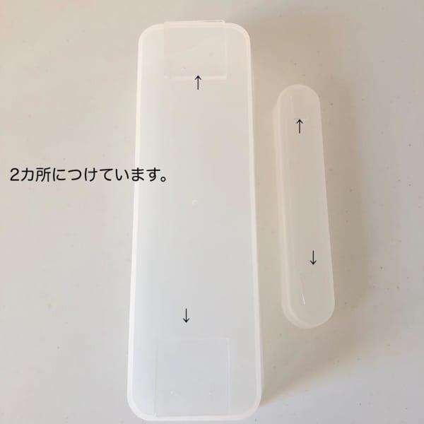 耐震マット6