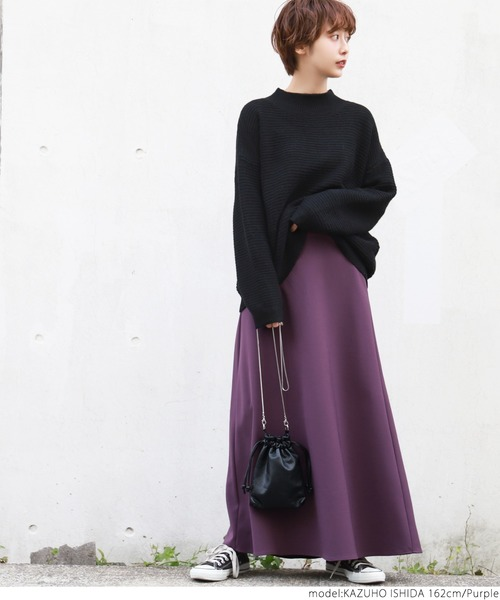 [coca] ハリ感素材Aラインフレアツイルスカート