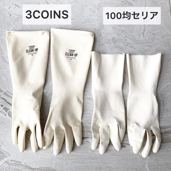 ロゴ入りゴム手袋(3COINS)