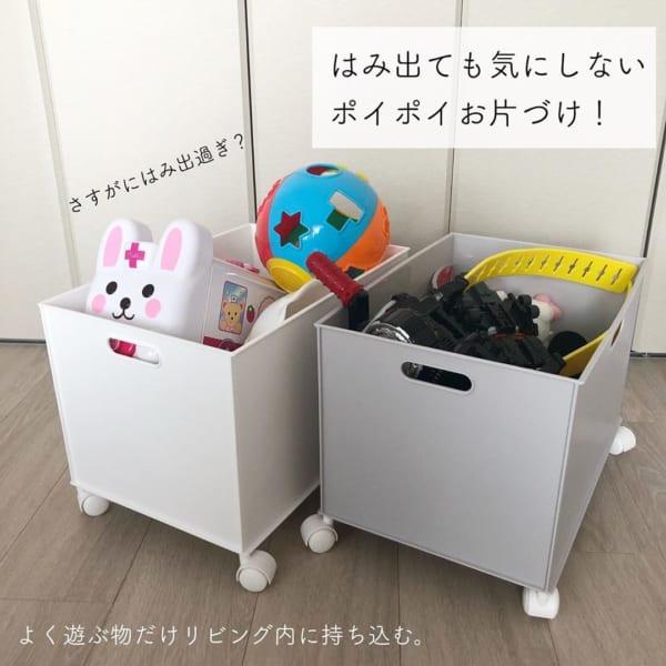 インボックスを使っておもちゃの収納