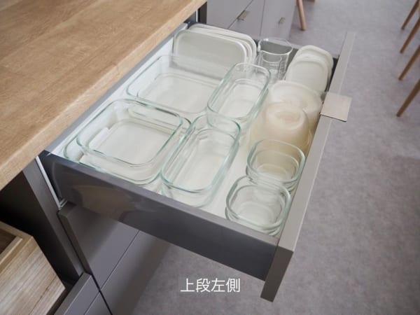 保存容器をまとめて収納
