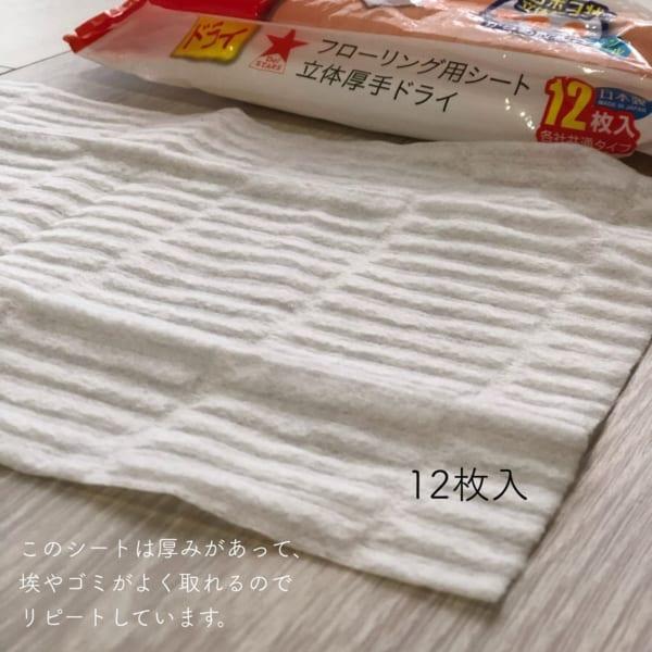 【キャンドゥ】お掃除グッズ15