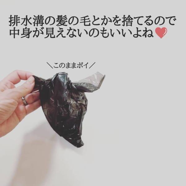 【ダイソー】お掃除グッズ8