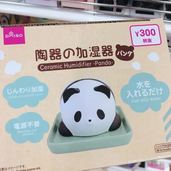 【ダイソー】寝そべりパンダの陶器の加湿器