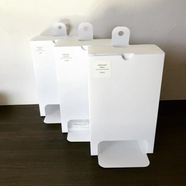 シンプルで人気なセリアのレジ袋収納ボックス