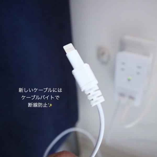 【ダイソー】ケーブルカバーfor iPhone