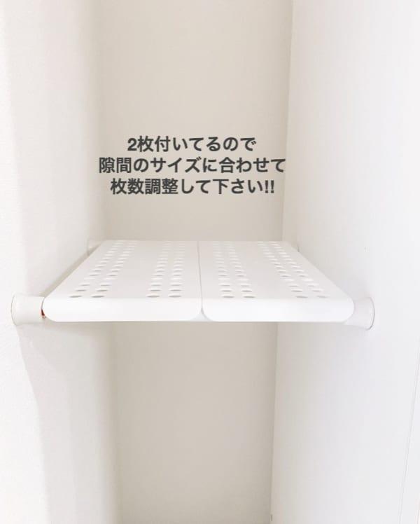 【セリア】の収納アイテム8