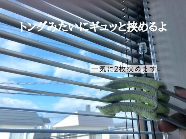 【ダイソー】お掃除グッズ2