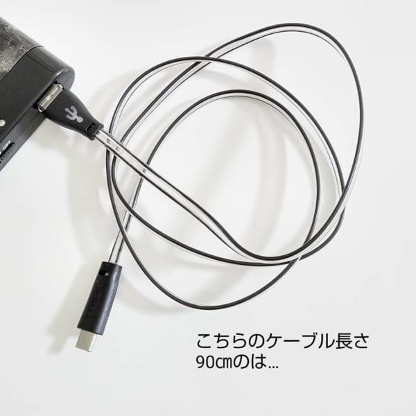 【ダイソー】typeC光るUSBケーブル