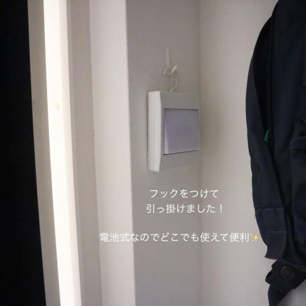 【セリア】災害時にも役立つスイッチライト