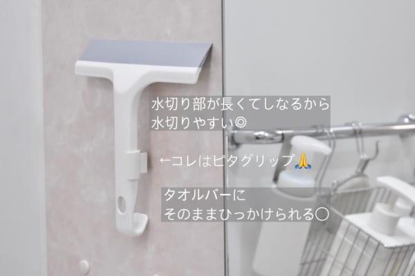 【ダイソー】お掃除グッズ5