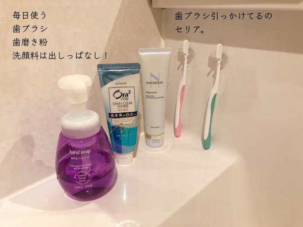 歯ブラシ 収納アイデア6