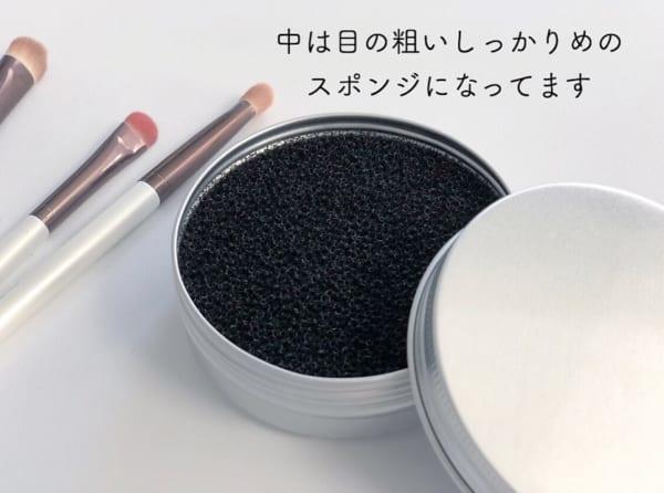 【セリア】使える☆メイクブラシクリーナー