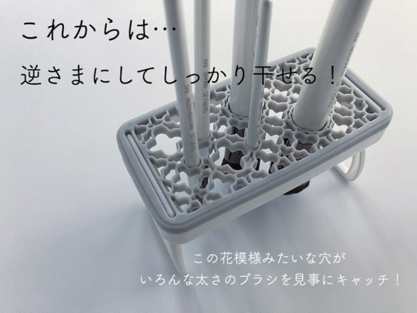 【セリア】お掃除グッズ18