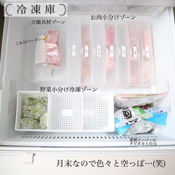 100均 冷蔵庫収納5
