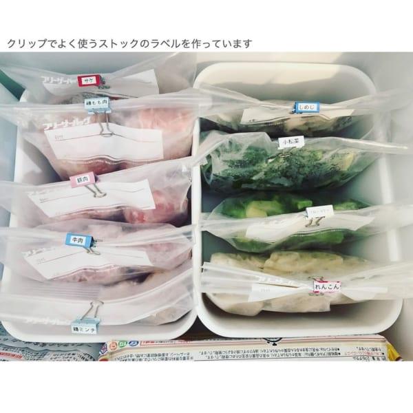 冷凍庫 整理術10