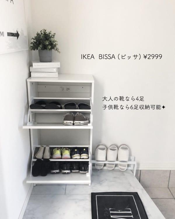 玄関収納アイデア8