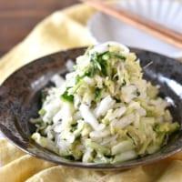 【連載】白菜の大量消費に!!お箸が止まらないやみつき白菜のサラダ