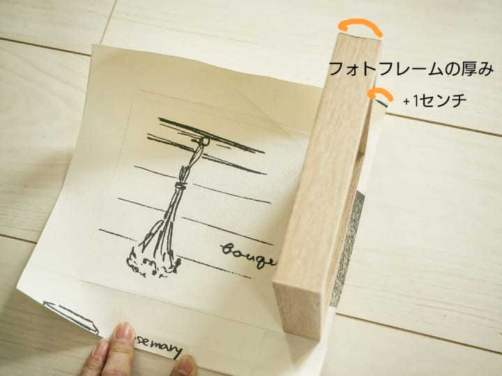 簡単壁紙活用術11