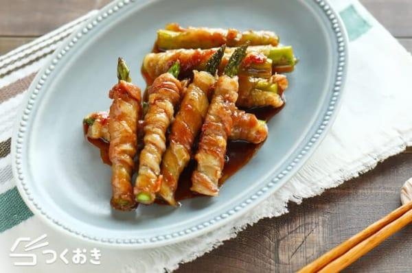 豚バラのお弁当レシピ《肉巻き》2