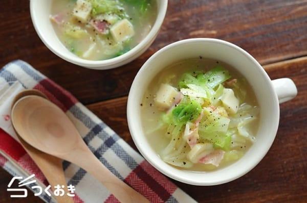 具沢山な付け合わせの簡単コンソメスープ