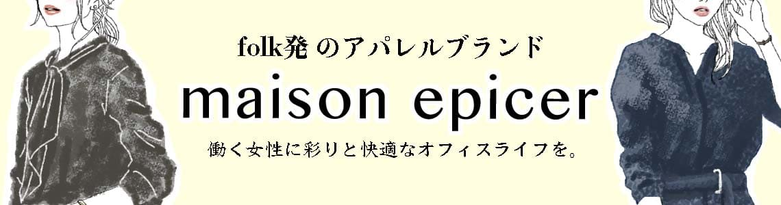 エピセバナー