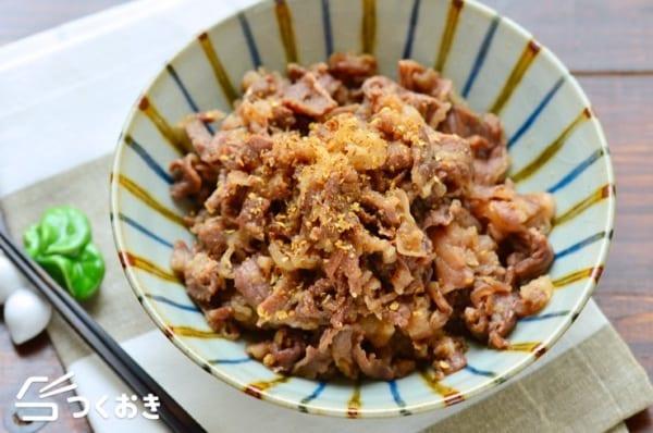 上品な肉料理にはこれ!簡単な牛肉の甘辛焼き