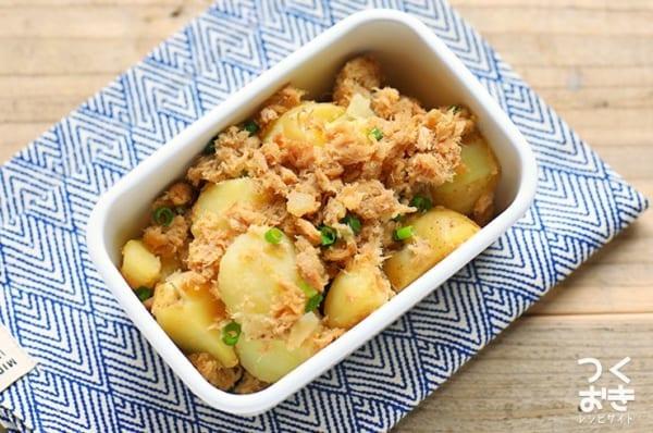 お弁当のおかずレシピに大人気!粉吹き芋のツナ和え
