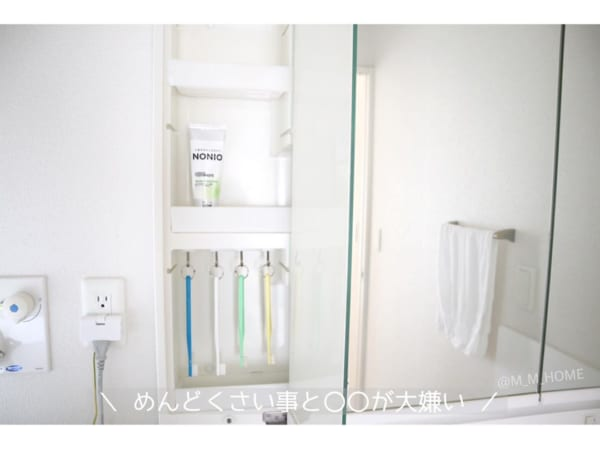 歯ブラシ 収納アイデア2