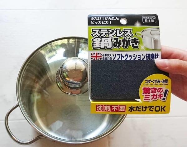 【セリア】お掃除グッズ16