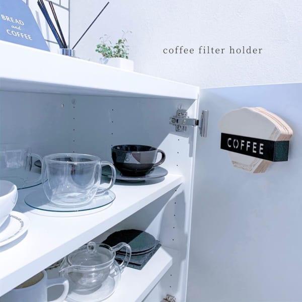 マグネット付きコーヒーフィルターホルダー