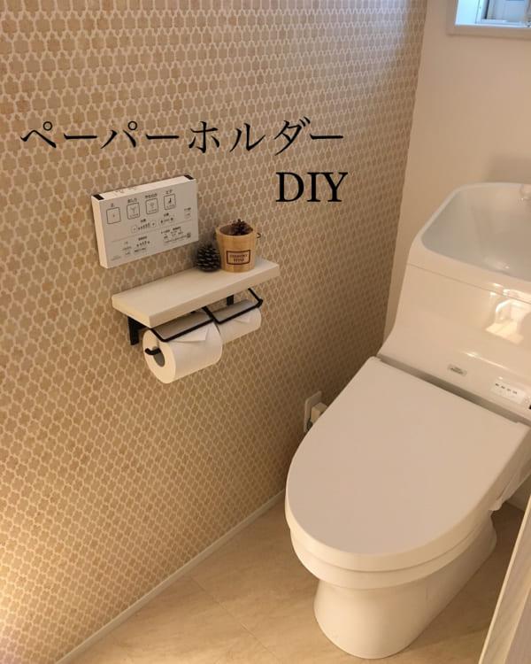 トイレをプチDIY