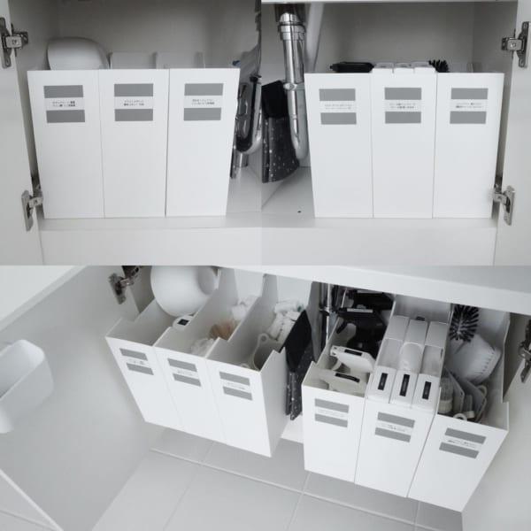 ニトリのファイルボックスを使った洗面台下収納